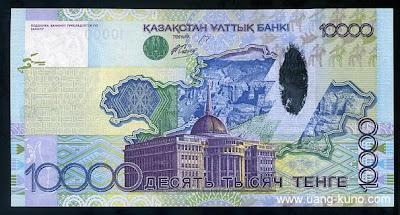 uang kuno 43 uang polymer dan hybrid rh uang kuno com