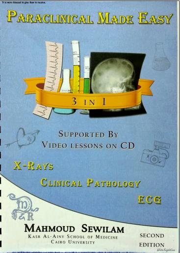 كتاب ecg made easy بالعربي