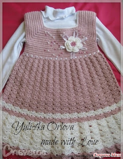 Crochet Baby Dress Set Pattern : How to crochet: Crochet Patterns for free crochet baby ...