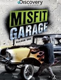 Misfit Garage 2 | Bmovies