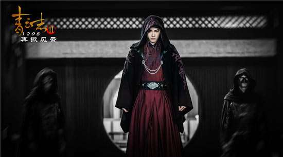 Li Yi Feng in Legend of Chusen Season 2
