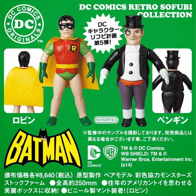 DC Comics Retro Sofubi Collection Wave 5 by Medicom - Robin & The Penguin