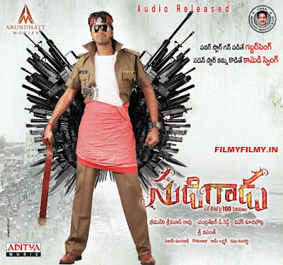 Sudigadu 2012 Dual Audio UnKut HD 400mb