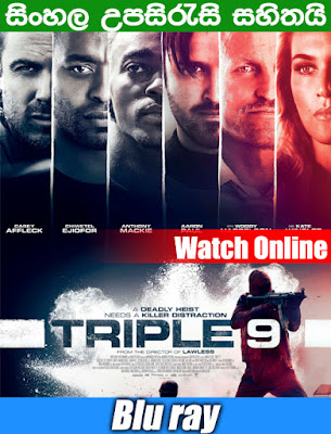 Triple 9 2016 Full Movie watch online With Sinhala subtile
