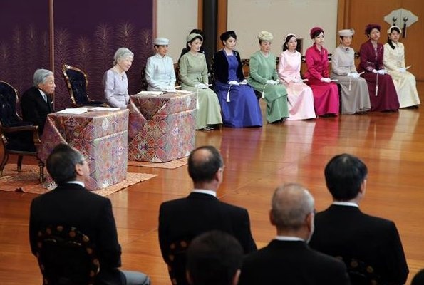 Emperor Akihito, Empress Michiko, Crown Prince Naruhito, Crown Princess Masako, Prince Akishino, Princess Kiko, Princess Mako