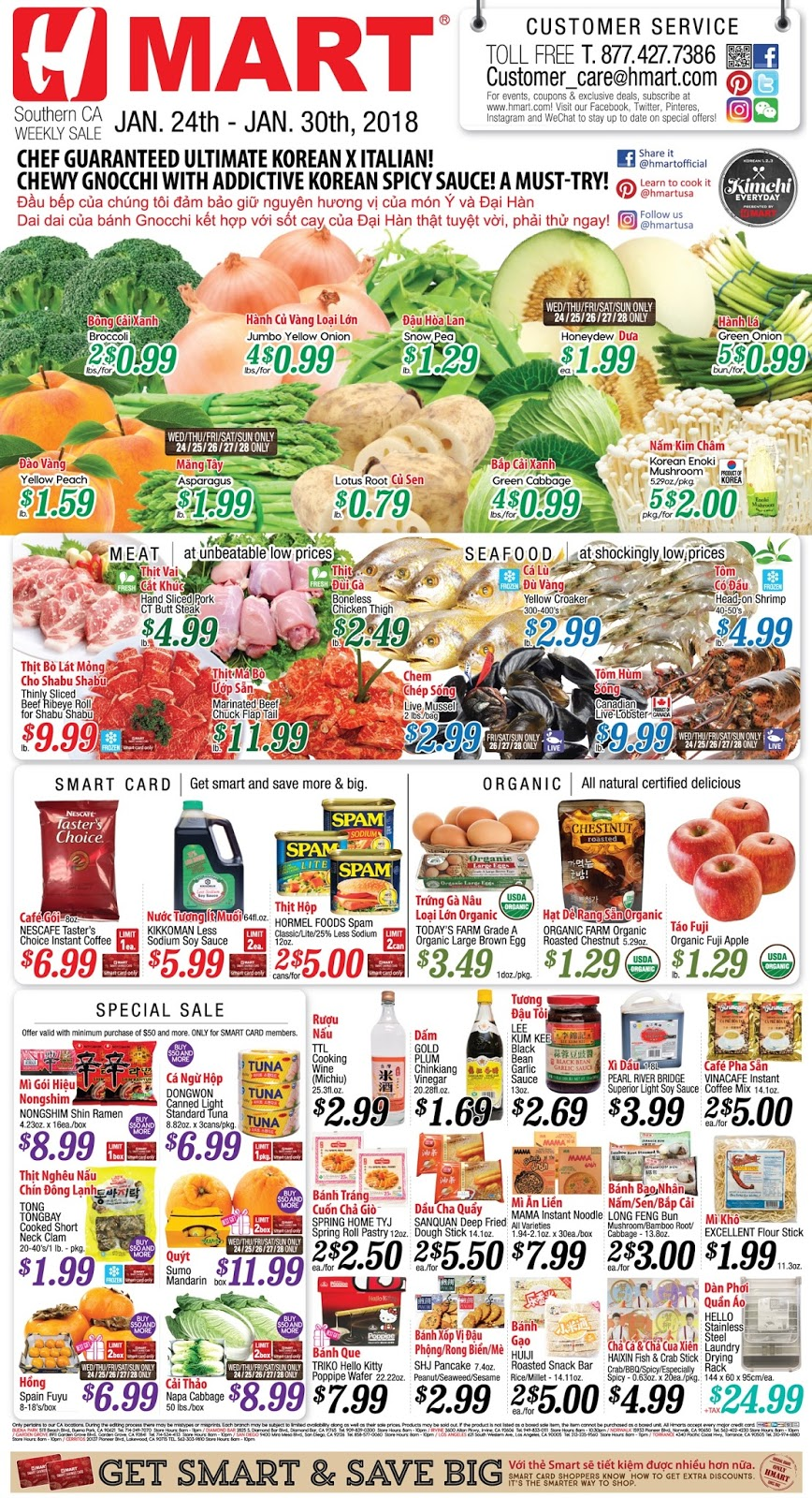 H Mart Weekly Ad