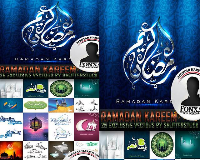 مجموعة الصور والفيكتور الاسلامية الخاصة بشهر رمضان 2016 المجموعة 8