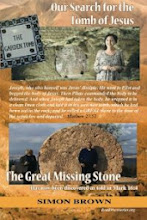 Our Search for the Tomb of Jesus Paperback