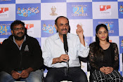 Pittagoda release press meet-thumbnail-9