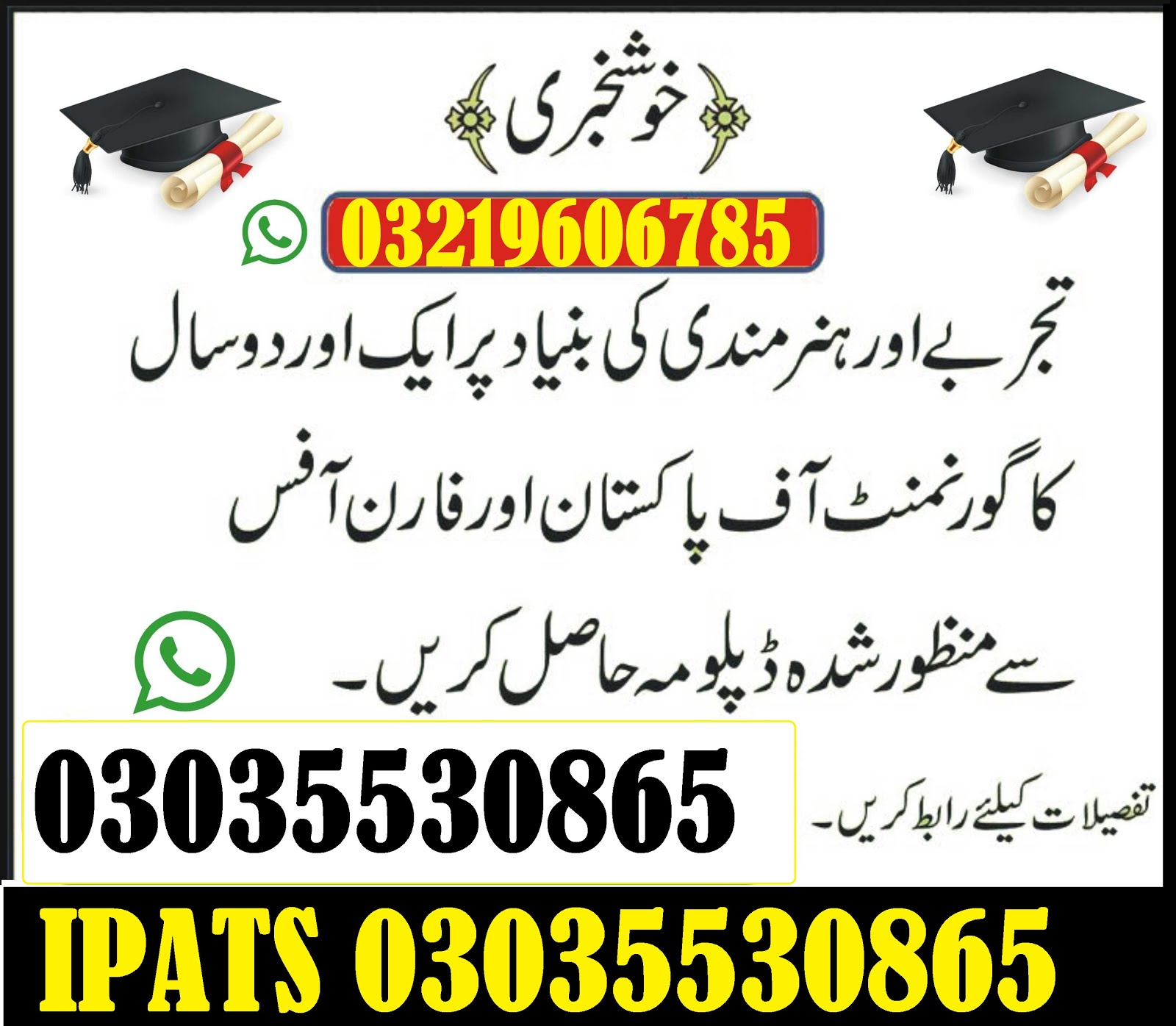 Diploma in health, safety & environment (HSEo3145228191