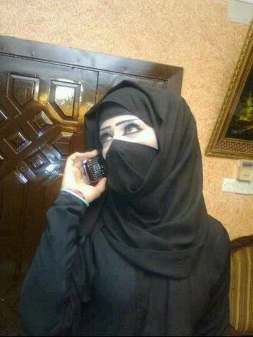 Chat arabia