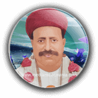 Bhagat Kanwar Ram Sindhi Classical Music