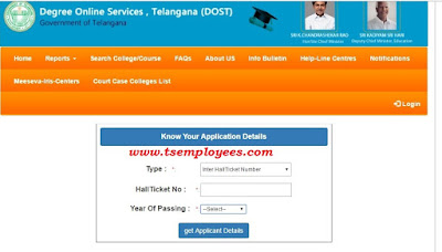 TS Degree Seat Allotment 2017 Telangana Dost 1st Phase Seat Allotment Results @ Dost.cgg.gov.in