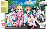 Bakuon!! Episode OVA v2 Subtitle Indonesia