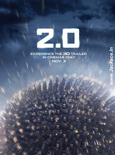 2.0 [Robot 2] First Look Poster 13