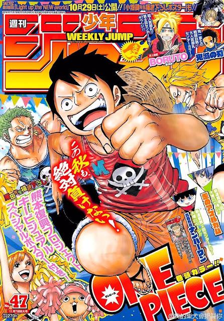 Weekly Shonen Jump 47 2016