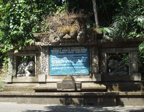 Ubud Monkey Forest Bali, Ubud Monkey Forest Sanctuary, Mandala Wisata Wenara Wana Ubud, Padangtegal Mandala Wisata Wanara Wana Sacred Monkey Forest Sanctuary