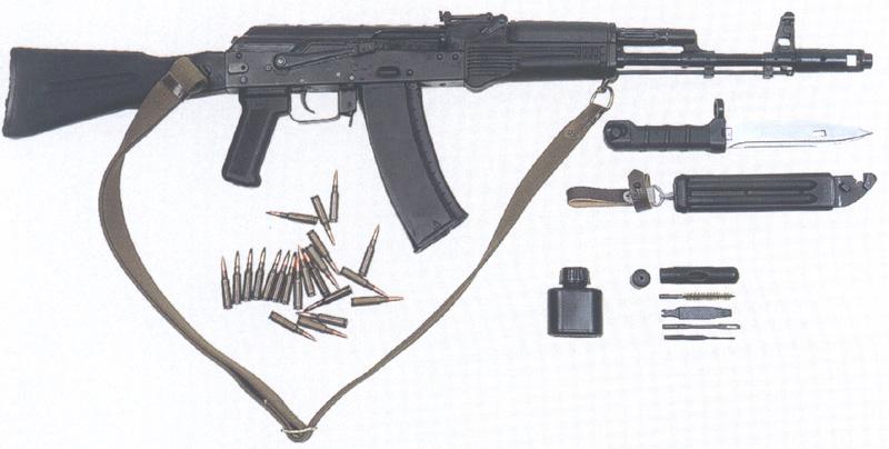 Kalashnikov AK-74 Assault Rifle Russian Orginally Weapons