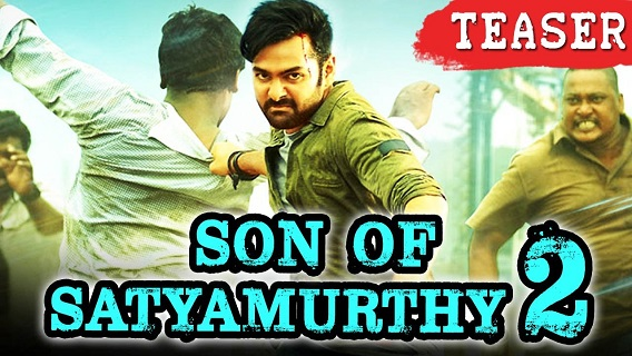 Son Of Satyamurthy 2 Hindi Dubbed Full Movie Download, Son Of Satyamurthy 2 Hindi Dual Audio 720p UnCut Full HD Movie Download