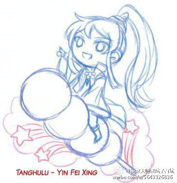 Wo Jia Dashi Xiong Naozi You Keng - Chapter 151