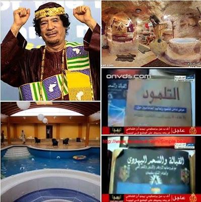 بالصور لن تتخيل ماذا وجدوا فى قصر  معمر القذافى بالداخل اشياء لايصدقها عقل !