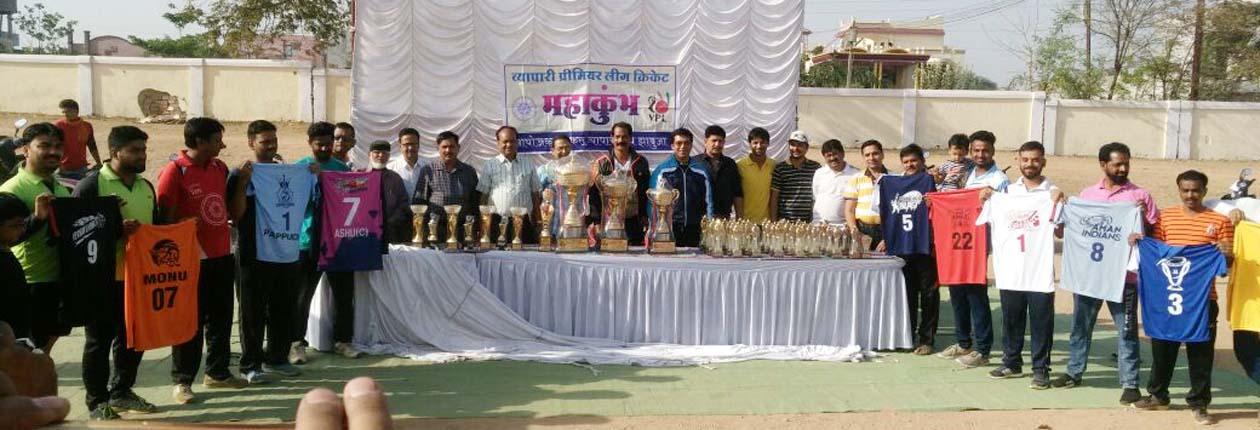 vyapari-cricket-league-tournament-started-today-jhabua-झाबुआ व्यापारी प्रीमियर लीग-2 टेनिस बाॅल क्रिकेट प्रतियोगिता आज से