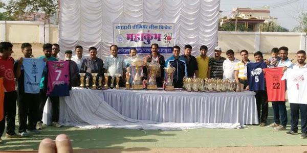 व्यापारी प्रीमियर लीग क्रिकेट टूर्नामेंट आज से शुरू