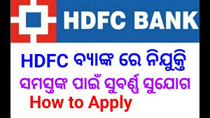 Job in HDFC Bank odisha apply to MBA Students Only. Job in HDFC Bank odisha apply to MBA Students Only.