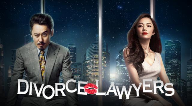 Cuộc Chiến Ly Hôn - Divorce Lawyers
