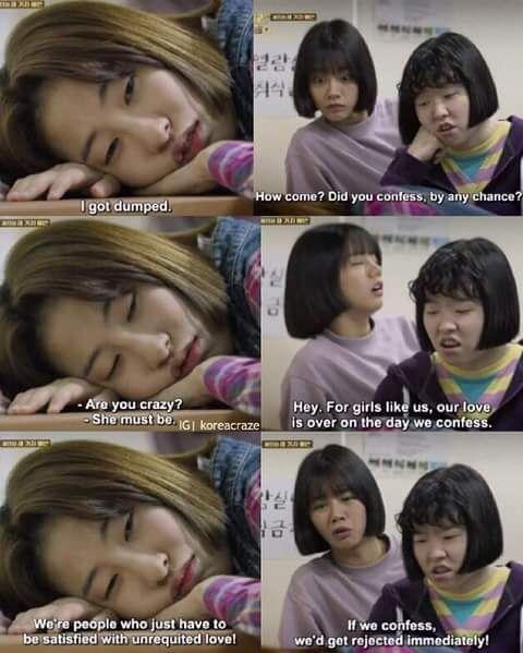 Scene From Korean Drama Reply 1988, Drama Korea, Review Reply 1988,