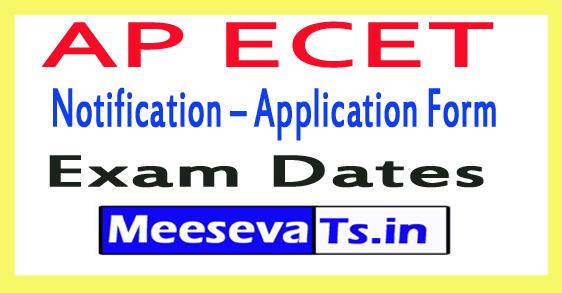 AP ECET 2018 Notification – Application Form / Exam Dates