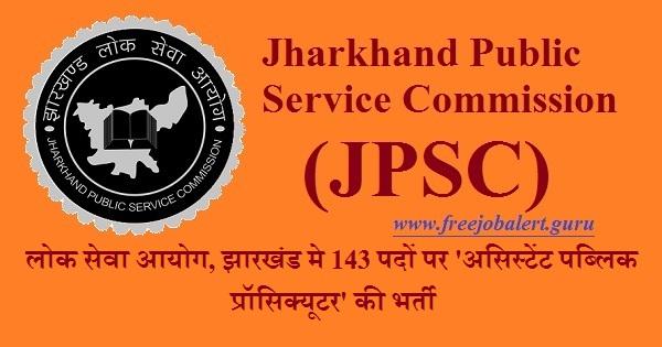 Jharkhand Public Service Commission, JPSC, PSC, PSC Recruitment, Jharkhand, Public Prosecutor, Graduation, Latest Jobs, jpsc logo