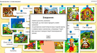 http://LearningApps.org/watch?v=pigyygf7101