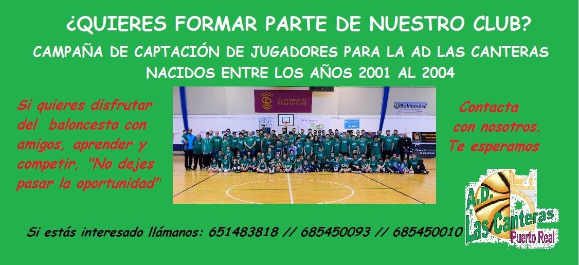 A d las canteras campa a de captacion de nuevos jugadores nacidos 2001 y 2004 - Las canteras puerto real ...
