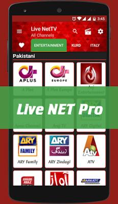 تحميل تطبيق live net tv للأندرويد,