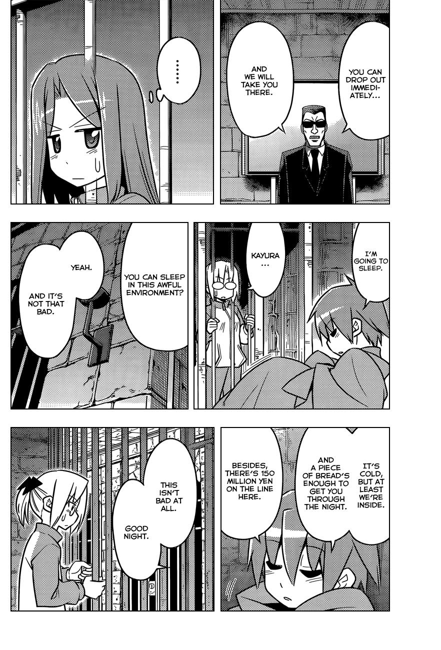 Hayate the Combat Butler - Chapter 525