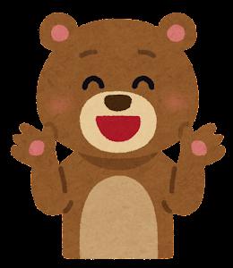 いないいないばあのイラスト(クマ)2