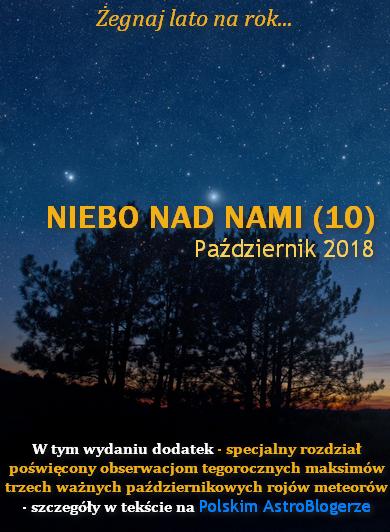 NIEBO NAD NAMI (10) - Październik 2018 - Miesiąc jesiennych rojów meteorów - Przejdź do tekstu