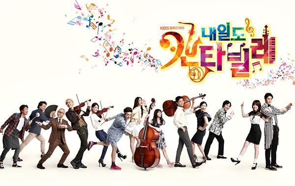 Phim Hàn Quốc Hay Nhất
