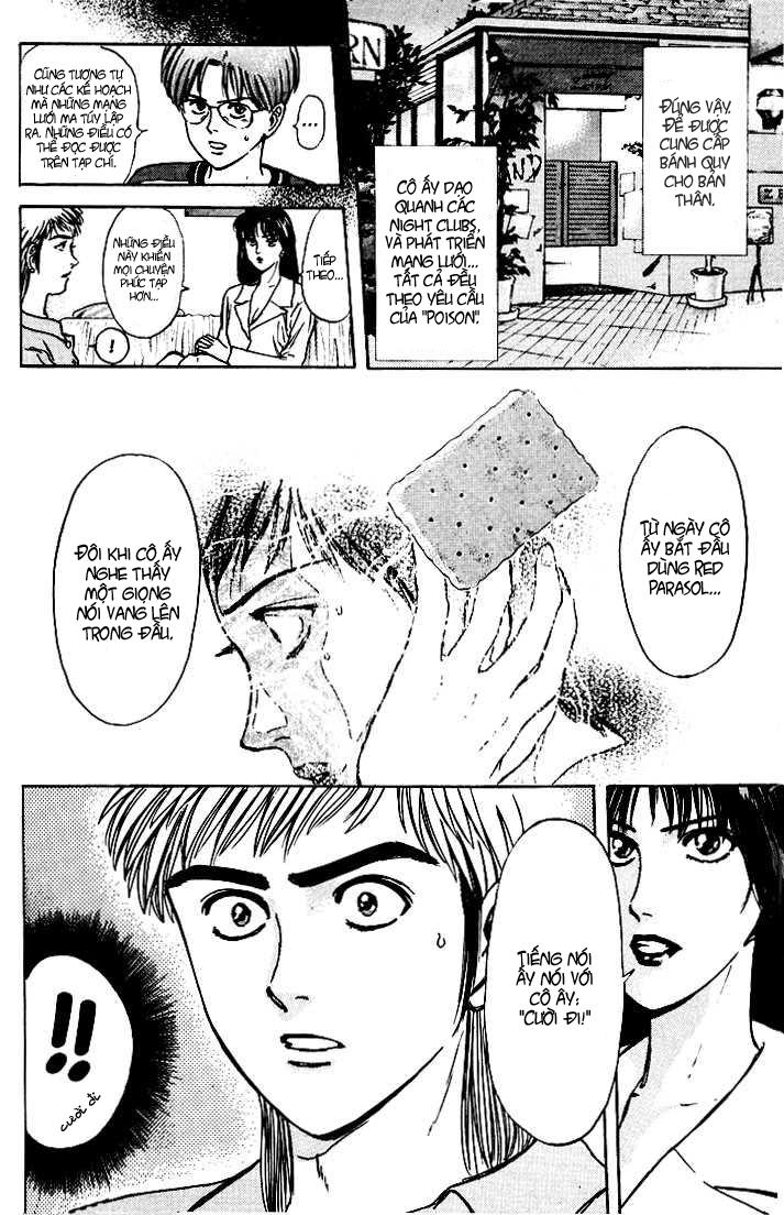 Psychometrer Eiji chapter 39 trang 7