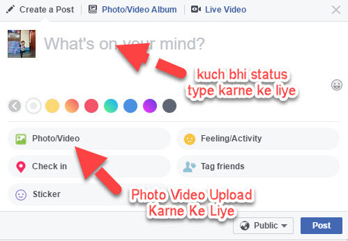 facebook-par-photo-video-upload-kaise-kare