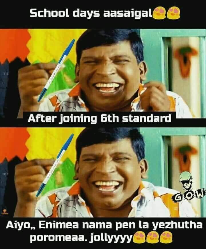 Best Comedy Memes School Days Memes In Tamil