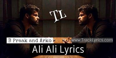 ali-ali-b-praak-arko-blank-song-lyrics