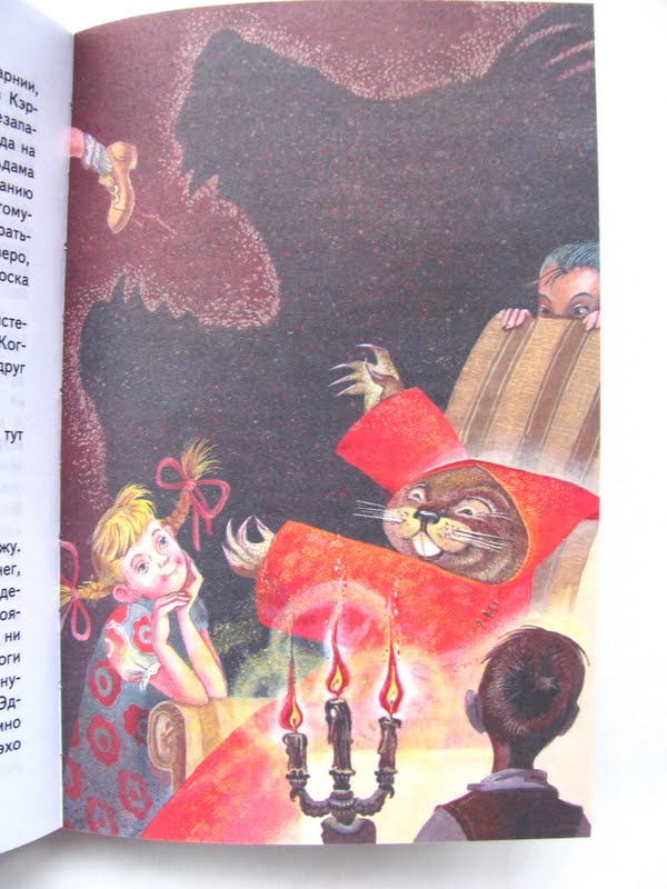 детские книжки на 6-7 лет