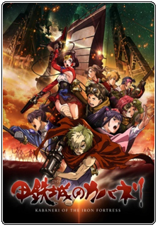 http://www.dacsubs.com/search/label/Koutetsujou%20no%20Kabaneri?max-results=10