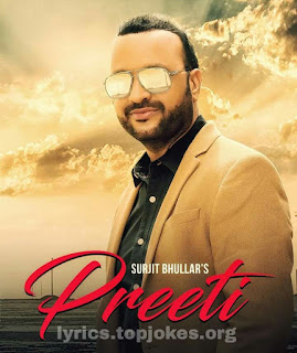 PREETI SONG: A Punjabi Song in the voice of Surjit Bhullar composed by Desi Routz and lyrics is written by Navdeep Kaddon.