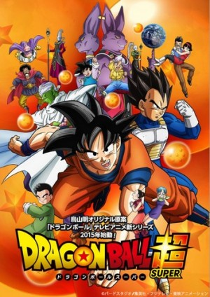 Download Dragon Ball Super Dublado e Legendado