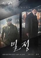 MOVIE KOREA THE AGE OF SHADOWS