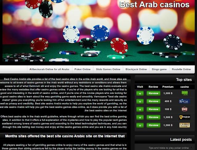 online poker, arabic casino, online casino