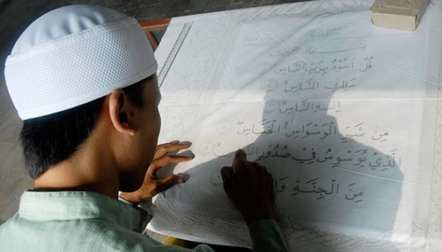 7 Calon Kepala Daerah Ini Ikuti Tes Baca Al-Qur'an